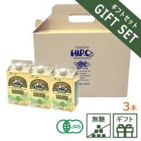 お中元 夏ギフト アイスコーヒーギフト オーガニック ブレンド アイスコーヒー 3本セット ギフト|hirocoffee-shop