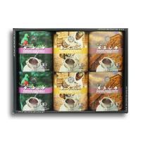 送料無料 ドリップコーヒー ギフト 自家焙煎 ドリップ コーヒー オーガニック コーヒー36個入 hirocoffee-shop