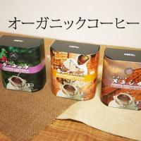 送料無料 ドリップコーヒー ギフト 自家焙煎 ドリップ コーヒー オーガニック コーヒー36個入 hirocoffee-shop 03