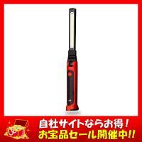 薄型ヘッド作業灯シリーズ GENTOS ジェントス GZ-203 Ganz ガンツ LED ワークラ...