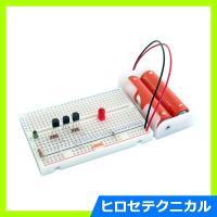 メーカー : Sunhayato サンハヤト 型番 : SBS-201 小型ブレッドボードパーツセッ...