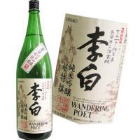 山田錦ならではの香りの高さも際立ちます。 後味も軽快でスッキリとしたお酒です。