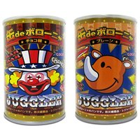 ●商品説明● ジャグラー 缶deボローニャ デニッシュパン チョコ・プレーンが2種各2個のセットです...
