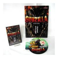 ゴジラ〜破壊神降臨〜 カタログ・DVD・挿し札のセットです。