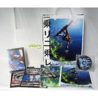 CRエウレカセブン spec2のカタログ・DVD(未開封)・配布資料とスロットエウレカセブン2のカタ...
