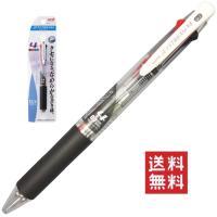 三菱鉛筆 ジェットストリーム 多色ボールペンSXE4-500-07/0.7mm透明です。(芯の色は黒...