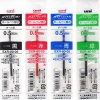 お求めやすい新企画です。お持ちのペンに使いたい色を選んでください。1色でも4色でもかまいません。同じ...