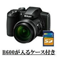 今ならカメラケース・SDHCカード8GB付き【送料無料】Nikon・ニコン 光学60倍ズーム1440mmデジカメ COOLPIX B600 ブラック 【***特別価格***】