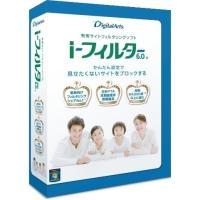 デジタルアーツ ( DigitalArts ) CIF-0601-L 【返品不可】 PCソ