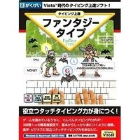 がくげい ( Gakugei ) GMCD-130A 【返品不可】 PCソフト