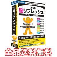 がくげい ( Gakugei ) GMCD-073A 【返品不可】 PCソフト