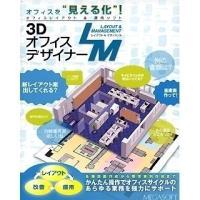 メガソフト ( MEGASOFT )  【返品不可】 PCソフト