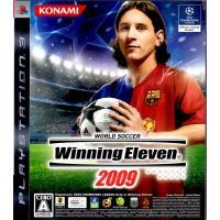 日本では初めて、欧州クラブチームの頂点を決める「UEFA CHAMPIONS LEAGUE」のゲーム...