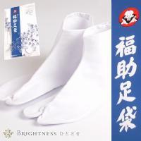 メール便の場合は送料無料となります。  ★説明 日本で一番愛されている足袋ブランドです。表裏底共特に...