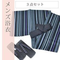 ★説明★  黒地に青や紫のストライプ柄がおしゃれな浴衣と帯と下駄の3点セットです。 帯はマジックテー...