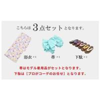 浴衣 レディース 3点セット (浴衣+帯+下駄) 古典 雪花 ykb0001tkma56-s 【着物ひととき】