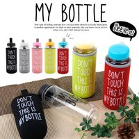マイボトル カバー 透明  おしゃれ 水筒 エコタンブラー  ■商品説明■ SNSで話題のMY BO...