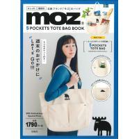 """北欧ブランド""""moz""""から、大人のためのビッグトートが登場 ヘラジカがアイコンの北欧ブランド「moz..."""