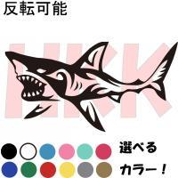 【トライバルサメSHARK srk-3】カッティングステッカーカッティングステッカーとは?シートを...