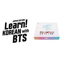 【2月上旬発送予定】Learn! KOREAN with BTS Book Package(Japan Edition)