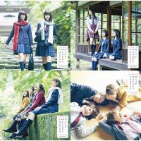 2017年10月11日発売 乃木坂46『いつかできるから今日できる』  ●Type-A(CD+DVD...