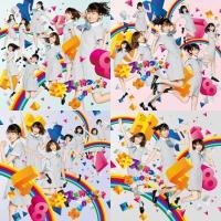 2017年8月2日発売 HKT48『キスは待つしかないのでしょうか?』  ●Type-A(CD+DV...