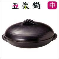 【五楽鍋 中 11-09950】五楽鍋は、蓋付きの陶板。炒めて、蒸して、焼いて、炊いて、煮て。一つの...