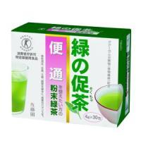 【緑の促茶(みどりのそくちゃ)】特定保健用食品!「緑の促茶」は腸のぜん動運動を正常にすることで便通・...
