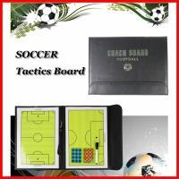 サッカー・フットサル折りたたみ作戦盤、ペン消し付きペン2本(黒×2)セットになります。  サイズ:開...