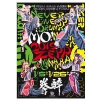 ゆるめるモ! / ゆるめるモ!酔拳ツアーWファイナル 龍の乱・虎の乱  〔DVD〕|hmv