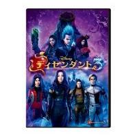 ディセンダント3  〔DVD〕