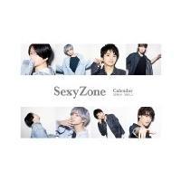 Sexy Zone カレンダー 2020.4→2021.3(ジャニーズ事務所公認) / Sexy Zone  〔本〕
