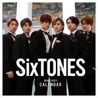 SixTONES カレンダー 2020.4→2021.3 / SixTONES  〔本〕