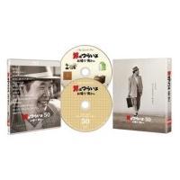 男はつらいよ お帰り 寅さん 豪華版(初回限定生産)【Blu-ray】  〔BLU-RAY DISC〕