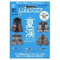 Lure Magazine River (ルアーマガジン リバー) 2020年 7月号増刊 / Lure magazine River編集部  〔雑誌〕|hmv
