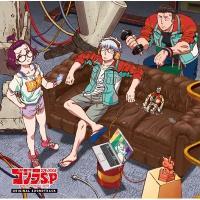 ゴジラ (アニメ) / ゴジラ S.P<シンギュラポイント>オリジナル・サウンドトラック 国内盤 〔CD〕