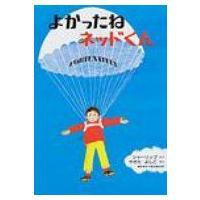 発売日:1997年11月 / ジャンル:文芸 / フォーマット:絵本 / 出版社:偕成社 / 発売国...