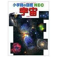 SC5 発売日:2008年04月28日 / ジャンル:物理・科学・医学 / フォーマット:図鑑 / ...