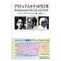 発売日:2007年11月28日 / ジャンル:哲学・歴史・宗教 / フォーマット:本 / 出版社:コ...
