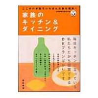 発売日:2004年03月 / ジャンル:実用・ホビー / フォーマット:本 / 出版社:亜紀書房 /...