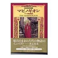 発売日:2003年12月28日 / ジャンル:文芸 / フォーマット:本 / 出版社:原書房 / 発...