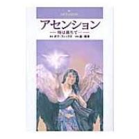 発売日:2008年11月 / ジャンル:哲学・歴史・宗教 / フォーマット:本 / 出版社:三雅 /...