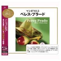 発売日:2009年06月03日 / ジャンル:ワールド / フォーマット:SHM-CD / 組み枚数...