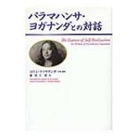 発売日:2009年06月 / ジャンル:哲学・歴史・宗教 / フォーマット:本 / 出版社:三雅 /...