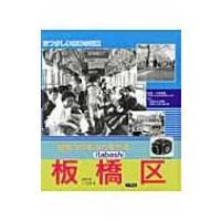 発売日:2009年09月28日 / ジャンル:哲学・歴史・宗教 / フォーマット:本 / 出版社:三...