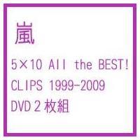 発売日:2009年10月28日 / ジャンル:ジャパニーズポップス / フォーマット:DVD / 組...