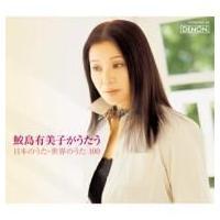 発売日:2010年01月20日 / ジャンル:クラシック / フォーマット:CD / 組み枚数:6 ...