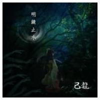 発売日:2010年03月10日 / ジャンル:ジャパニーズポップス / フォーマット:CD / 組み...