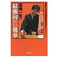発売日:2010年03月28日 / ジャンル:実用・ホビー / フォーマット:本 / 出版社:マイナ...