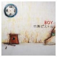 発売日:2010年06月23日 / ジャンル:ジャパニーズポップス / フォーマット:CD / 組み...